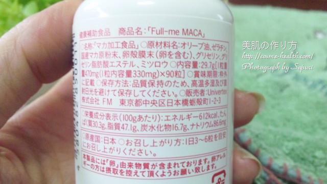 maca6