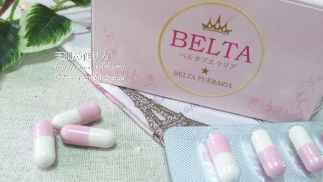 beltapueraria5