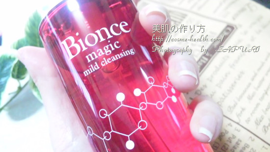 bionce2