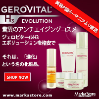 gh3_evolution_200x200_new_text