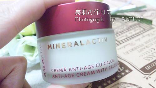 mineralactiv2