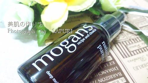 mogansh