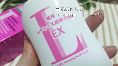 kaminomoto2
